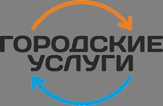 Городские услуги в Сургуте